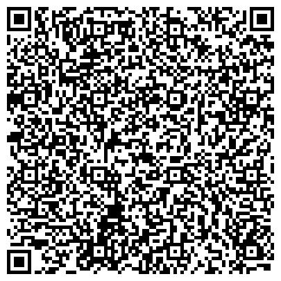QR-код с контактной информацией организации Шарман Кун Питомник кошек, ИП