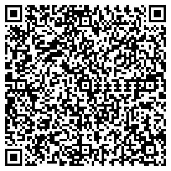 QR-код с контактной информацией организации СТеК, ТОО