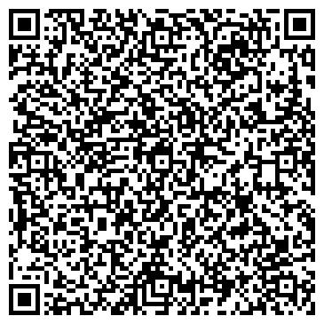 QR-код с контактной информацией организации Жалайыр Шора (Центр охоты с ловчими птицами), ТОО