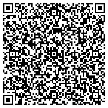 QR-код с контактной информацией организации Safari, ТОО