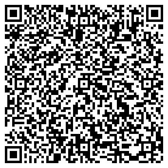 QR-код с контактной информацией организации У лукоморья,ТОО