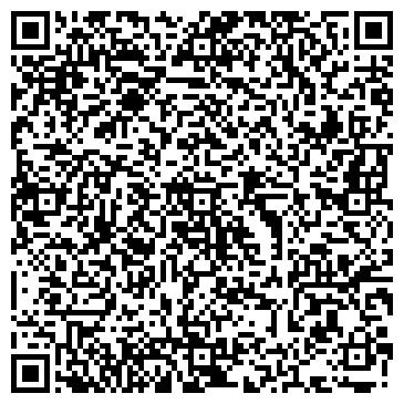 QR-код с контактной информацией организации Ветеринарная клиника Эльф, ТОО