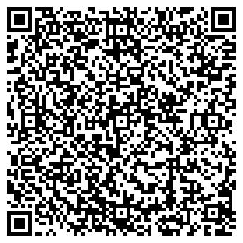 QR-код с контактной информацией организации Ак-Босар, Питомник, ИП
