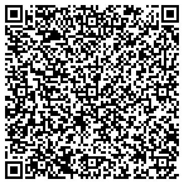 QR-код с контактной информацией организации Eltem Almaty (Элтэм Алматы), ИП