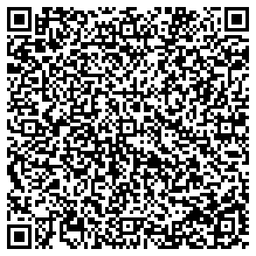 QR-код с контактной информацией организации Из Лунной Сонаты (Питомник), ИП