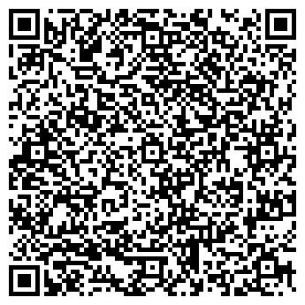 QR-код с контактной информацией организации Живой Мир, ТОО