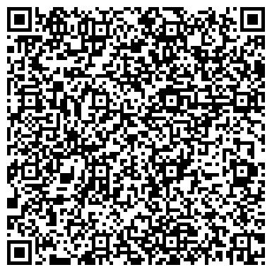 QR-код с контактной информацией организации Племенной центр Асыл, ТОО