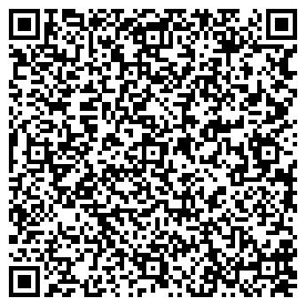 QR-код с контактной информацией организации СОЛНЫШКО, ТОО