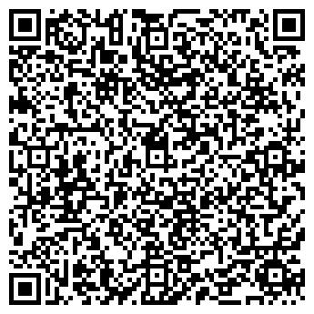 QR-код с контактной информацией организации Экви Лаб, ТОО