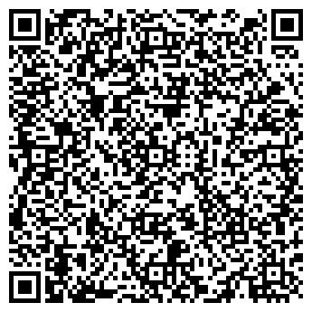 QR-код с контактной информацией организации Уют, ЧАО