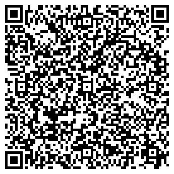 QR-код с контактной информацией организации ООО Анкар-Агро