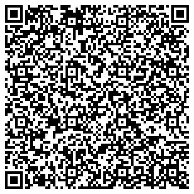"""QR-код с контактной информацией организации Частное предприятие ЧПУП """"Декоративное строительство"""""""