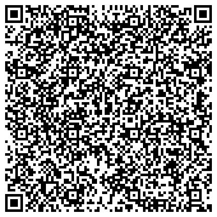 """QR-код с контактной информацией организации Частное предприятие Частное унитарное предприятие по оказанию услуг """"Исток и С"""""""