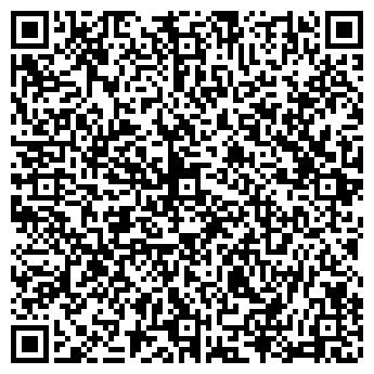 QR-код с контактной информацией организации Общество с ограниченной ответственностью ООО Ритуал Бай