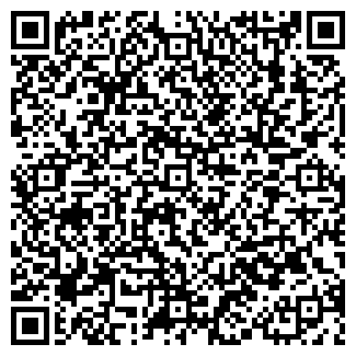 """QR-код с контактной информацией организации ООО""""ХанЧес"""""""