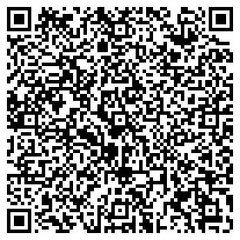 QR-код с контактной информацией организации ИП Белан С.М.
