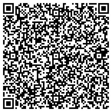 QR-код с контактной информацией организации ИП Павлють В.А.