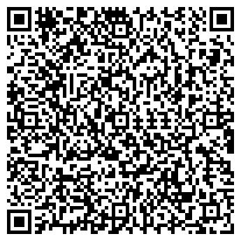 QR-код с контактной информацией организации ООО «РОСТОРГ»