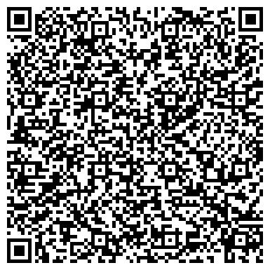 """QR-код с контактной информацией организации ООО """"Винтакс"""""""