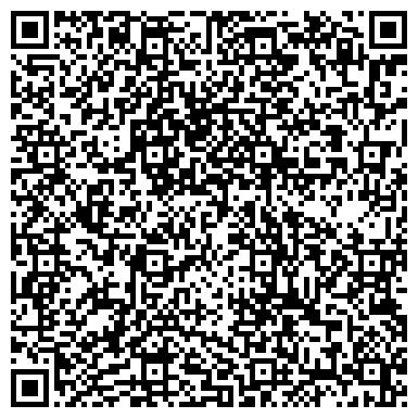 QR-код с контактной информацией организации Общество с ограниченной ответственностью ТОО Тассервис