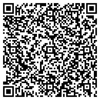QR-код с контактной информацией организации ФРЕГАТ, НПФ