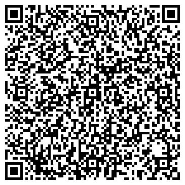 """QR-код с контактной информацией организации Гранитный двор """"Алтын Тас"""""""