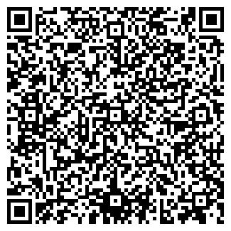 QR-код с контактной информацией организации UAMEMORY