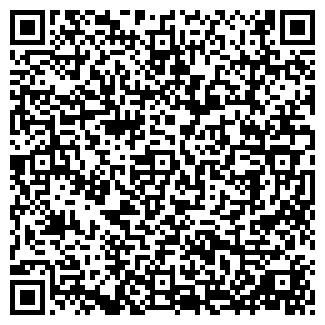 QR-код с контактной информацией организации СХРК