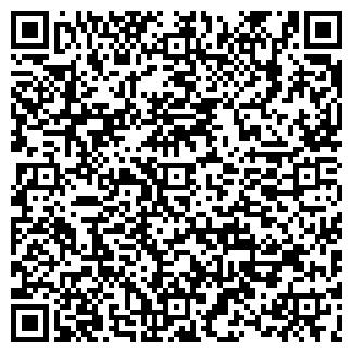 """QR-код с контактной информацией организации ТОО """"АСКАН"""""""
