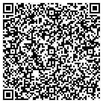"""QR-код с контактной информацией организации """"Радикс-Плюс""""ООО"""