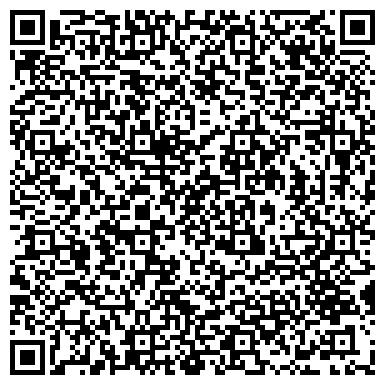 """QR-код с контактной информацией организации """"АртСтоун"""" Памятники, скульптура и иконы"""