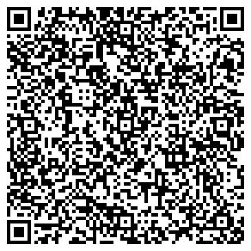 QR-код с контактной информацией организации ВАБ СТОУН - МРАМОР ГРАНИТ