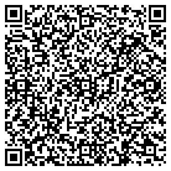 QR-код с контактной информацией организации ЧП Белоусов