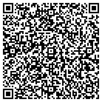 QR-код с контактной информацией организации Субъект предпринимательской деятельности СПД Пятков.