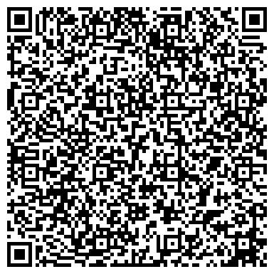 QR-код с контактной информацией организации ЗОЛОТОЙ ВЕК, ЮВЕЛИРНОЕ ПРОИЗВОДСТВЕННОЕ ПРЕДПРИЯТИЕ, ЧП