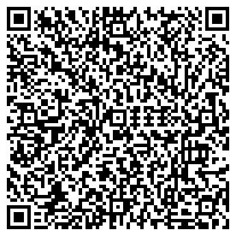 """QR-код с контактной информацией организации МЧП """"Виола"""""""