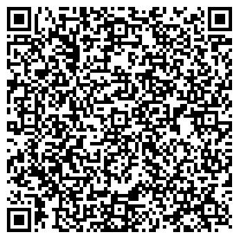 """QR-код с контактной информацией организации """"ВИНГРАН"""""""