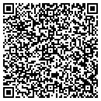 QR-код с контактной информацией организации Храни и Помни