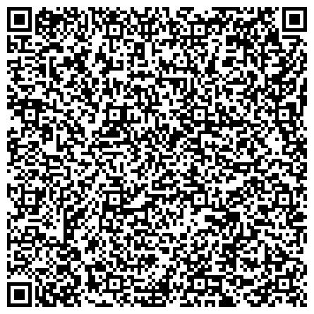 QR-код с контактной информацией организации «МоноГран» — Ритуальные изделия, Брусчатка, Плитка облицовочная, Бордюр, Памятники