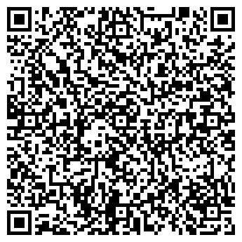 QR-код с контактной информацией организации Памятники Одесса