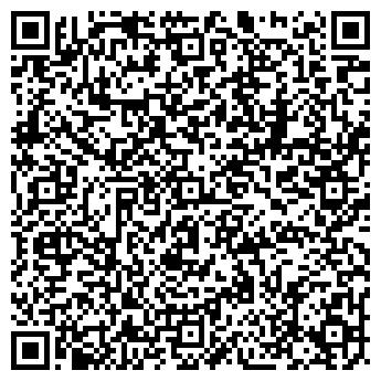 """QR-код с контактной информацией организации Салон """"Память в камне"""""""