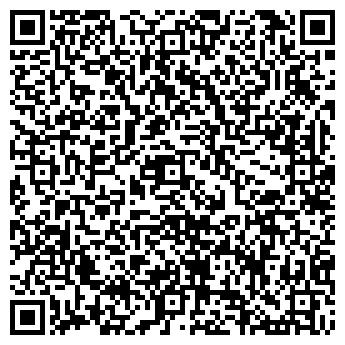QR-код с контактной информацией организации Память