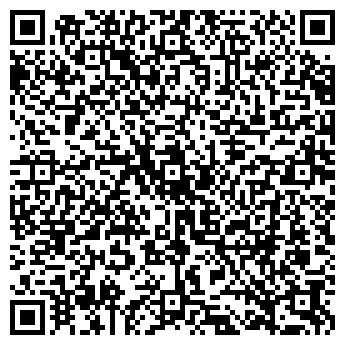 QR-код с контактной информацией организации ЧП Гребенюк