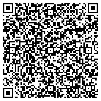 QR-код с контактной информацией организации ЧП Комисар, Частное предприятие