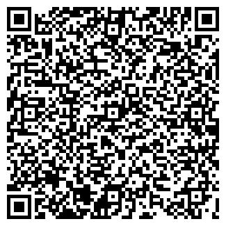 QR-код с контактной информацией организации прокоп