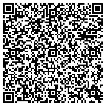 """QR-код с контактной информацией организации Фото студия """"Кадр"""""""