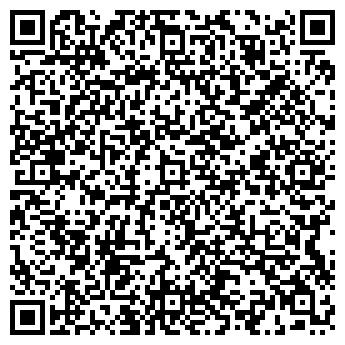 """QR-код с контактной информацией организации ЗАО """"Антик"""""""