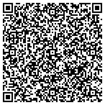 QR-код с контактной информацией организации ООО «Модуль Мрамор — гранит»