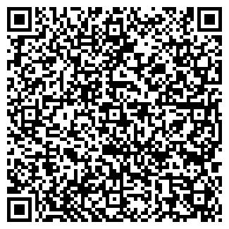 QR-код с контактной информацией организации LEON