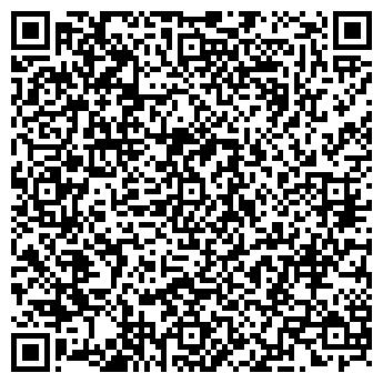 QR-код с контактной информацией организации ФО-П Клименко С. С.